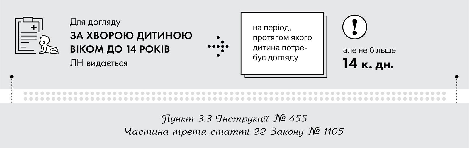 https://e.kadrovik.ua/sites/default/files/styles/popup/public/images/a8lVsAfIiJ5pAiMn1svF9lSEEjYBLugtNx6aMJ6bhLCIBM0VSB.jpg?itok=toHpc_wC
